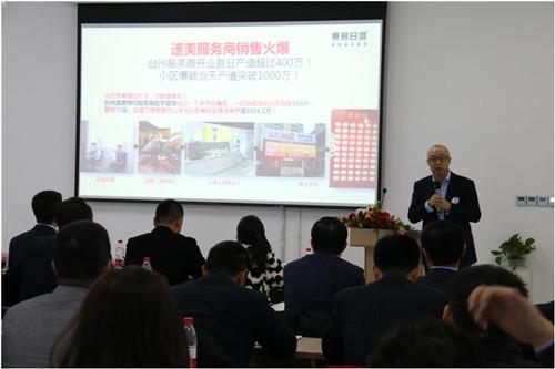 东易日盛2016年辅材供应商年终大会隆重召开(图三)