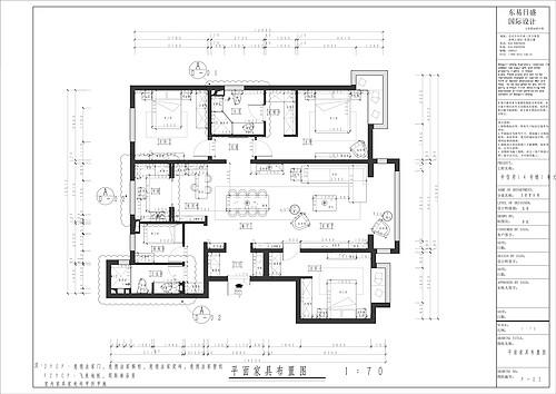 中信新城-143平米-现代简约装修设计理念