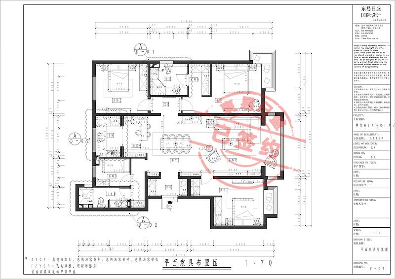 143平米新房装修预算怎么做