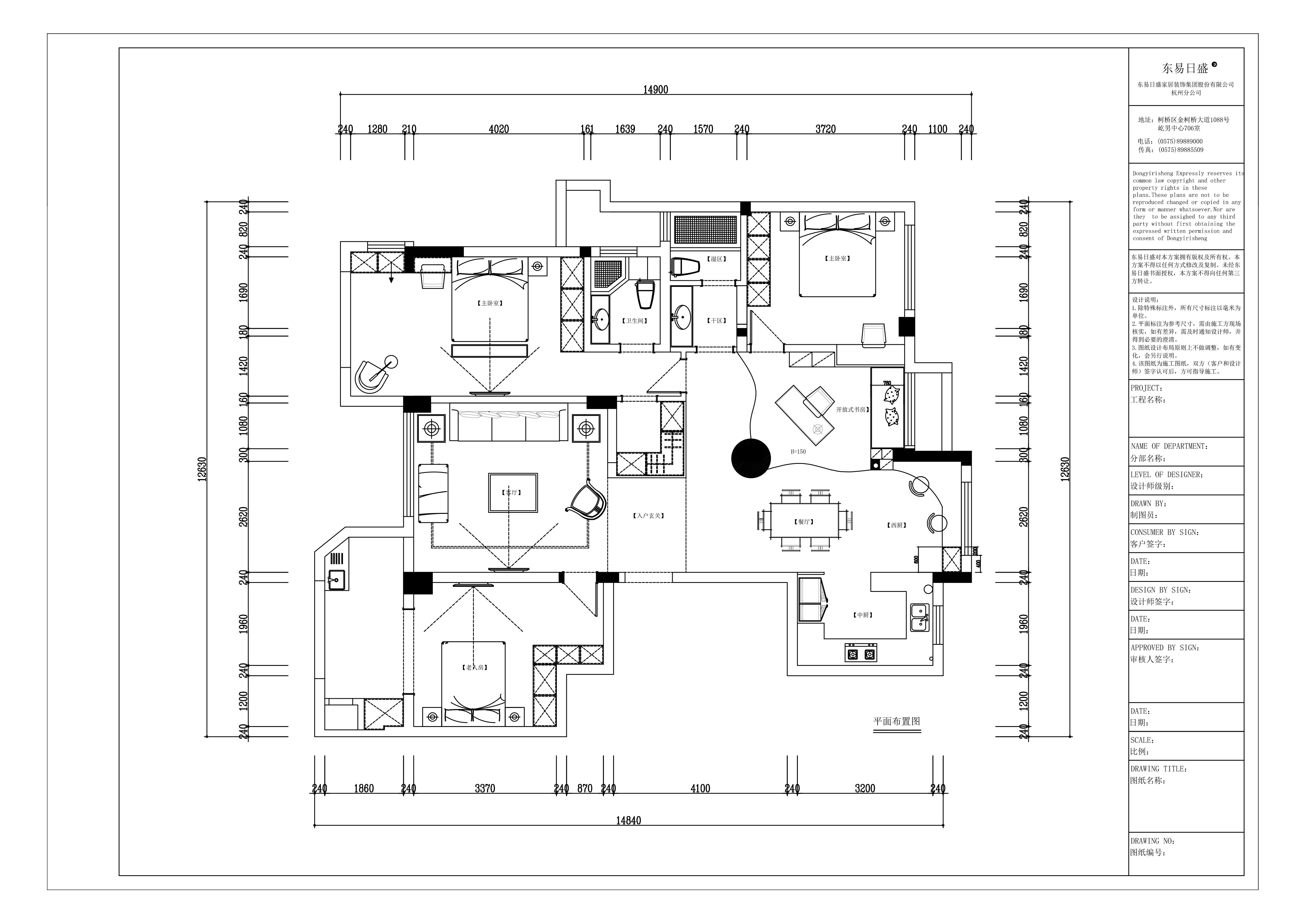 赞成香林148m²美式风格效果图装修设计理念