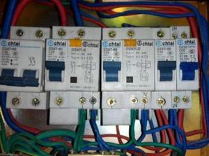屋子极速PK10方案网页选氛围开关好,照旧泄电开关好?