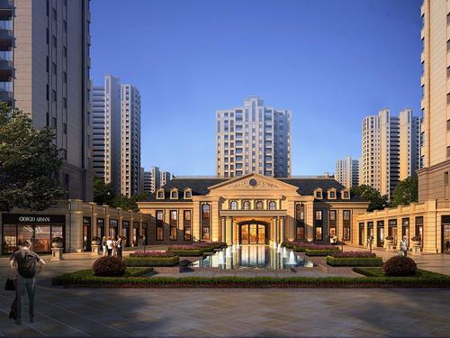 岷山·拾阶公馆