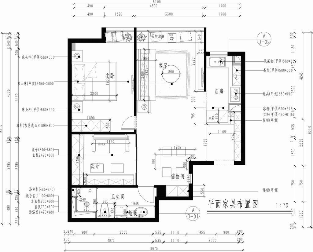 日坛国际公寓-现代风格-90平米装修设计理念