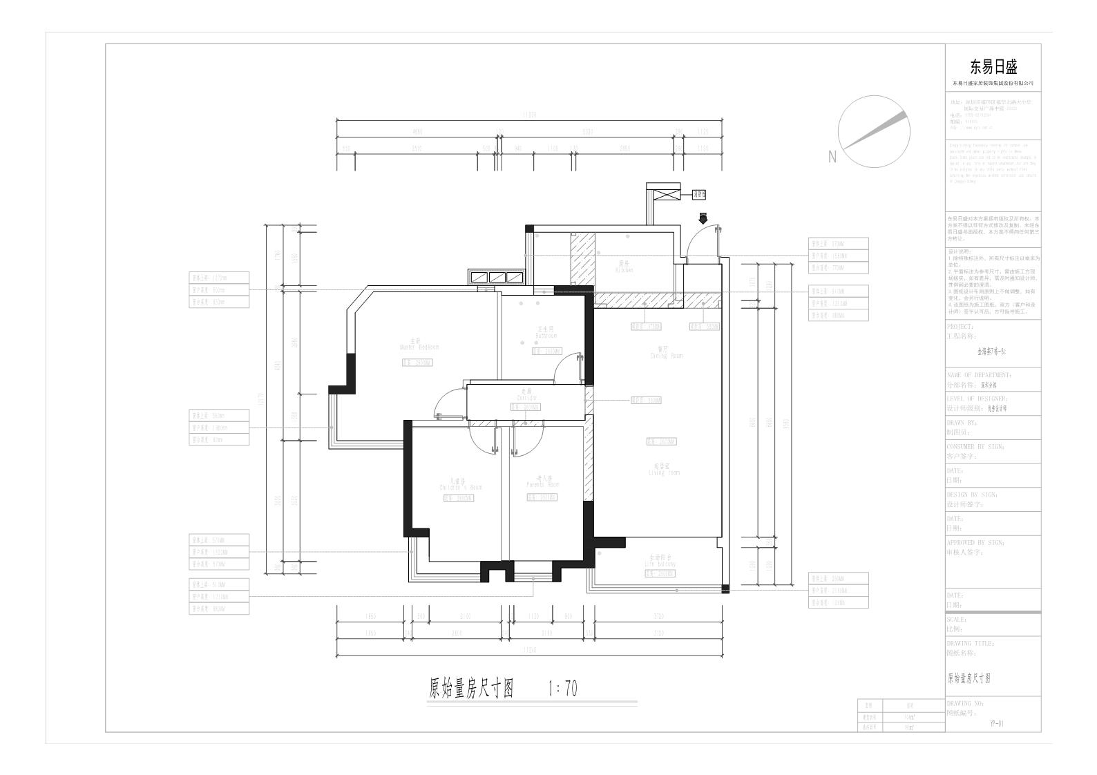 金海燕花园+104平米装修+法式风格装修案例装修设计理念