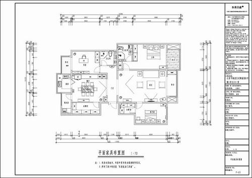 武夷嘉园-美式风格装修设计理念