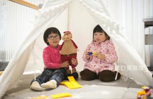 东易日盛-和健康亲密接触 宝宝房铺装地板注意事项