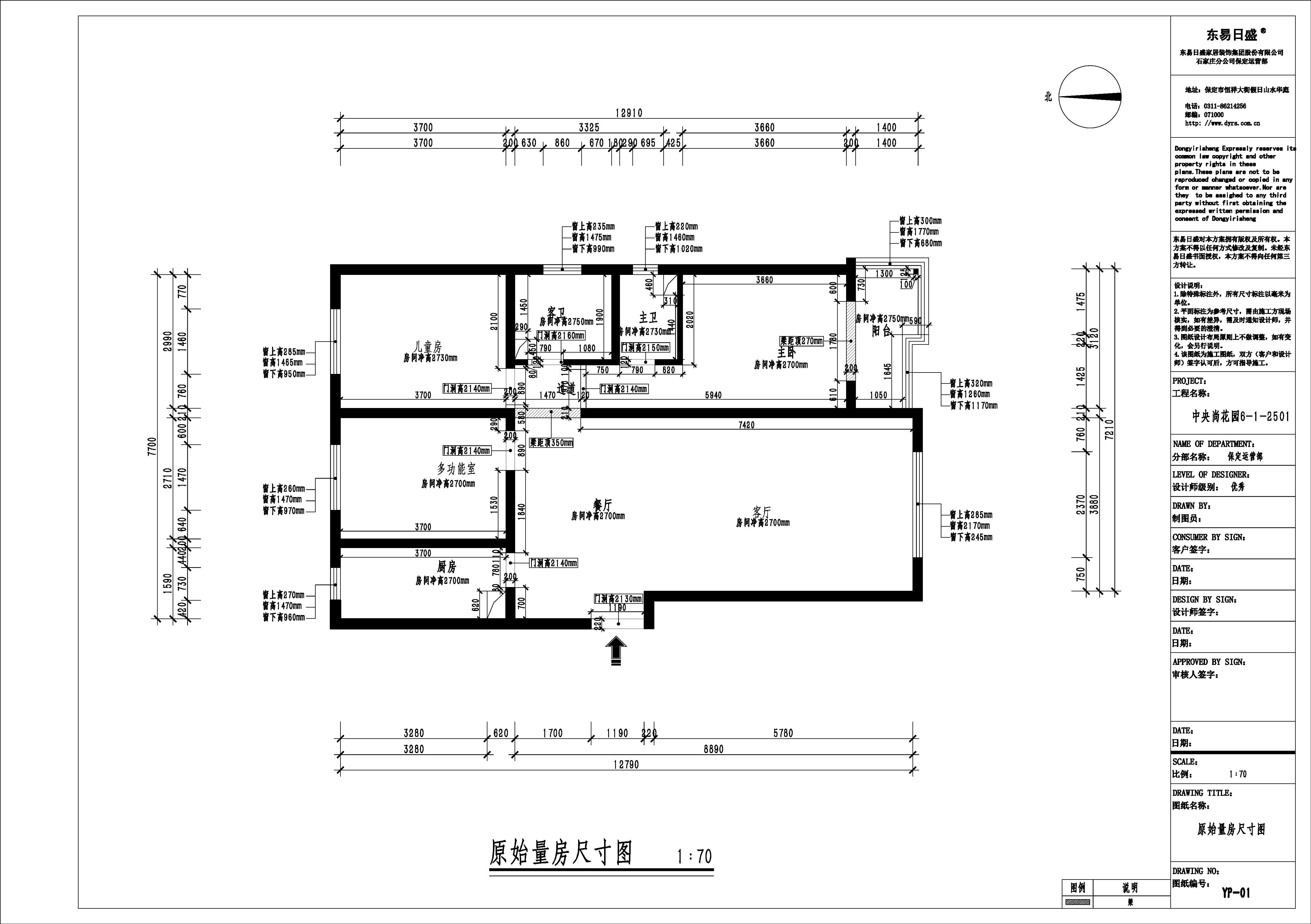 高阳尚花园130平三室二厅现代简约风格装修效果图装修设计理念