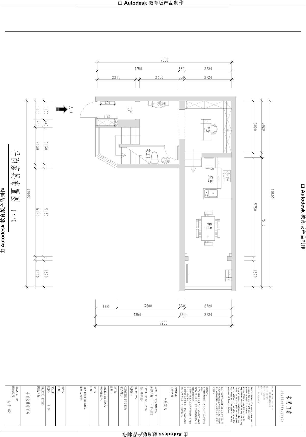 王府花园 现代简约 200平米装修设计理念