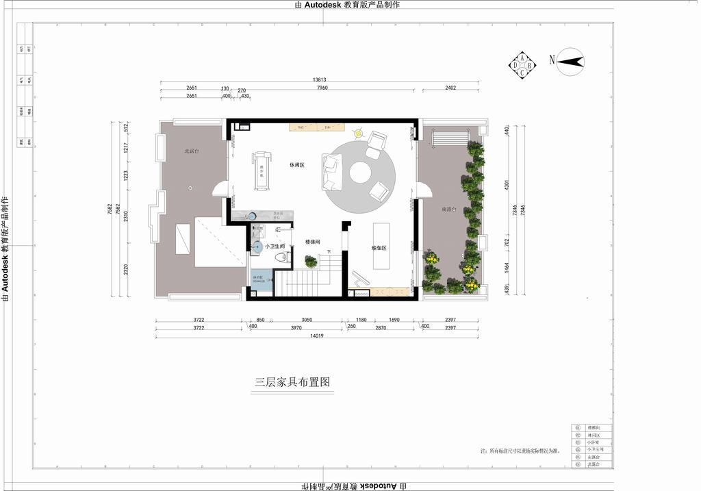 枫丹壹号-简约-300平米装修设计理念