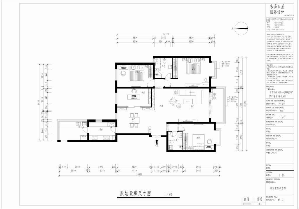 莲玉嘉园-美式-174平米装修设计理念