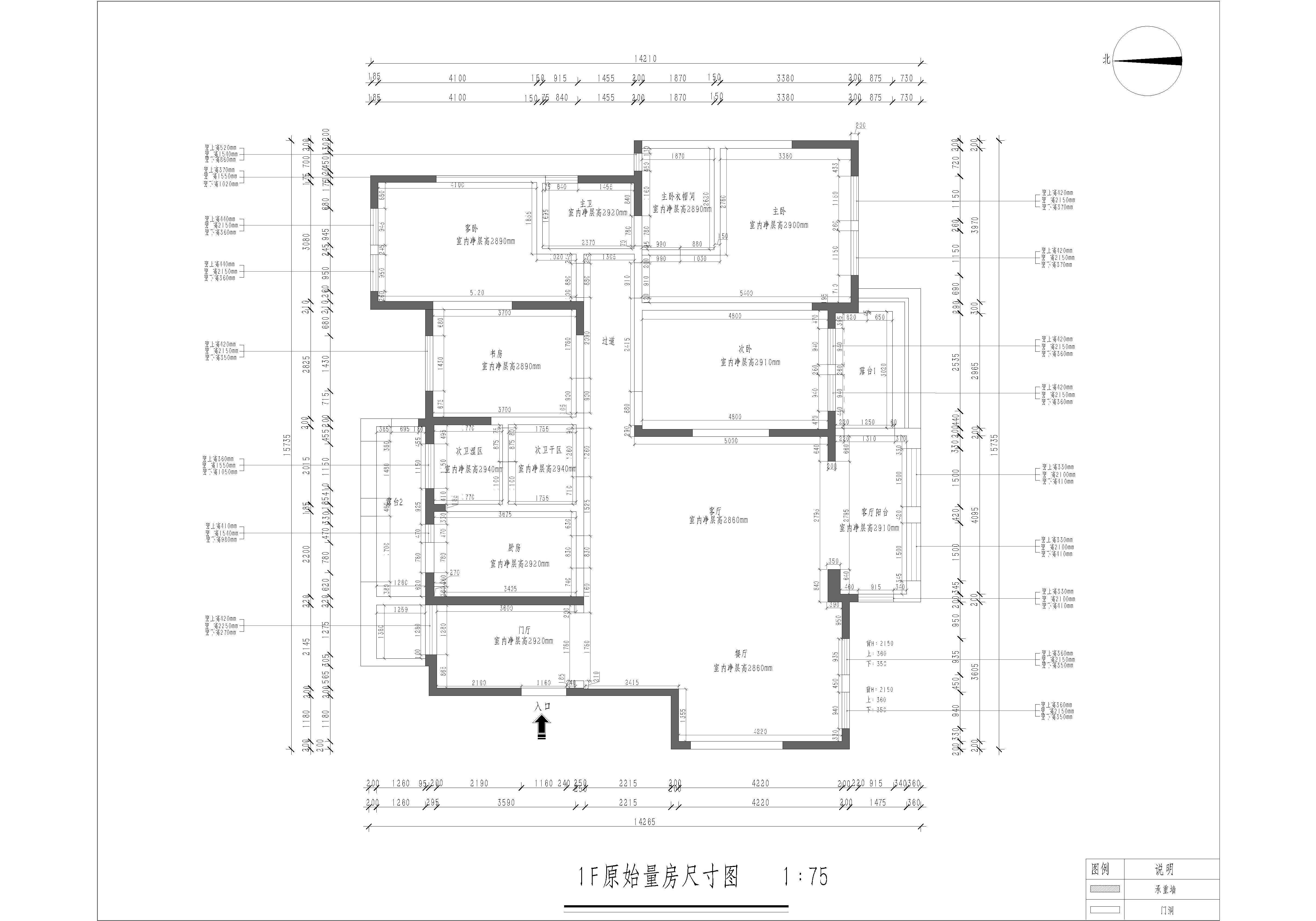 丽彩·溪岸庄园 简美装修效果图 4室2厅 190㎡装修设计理念