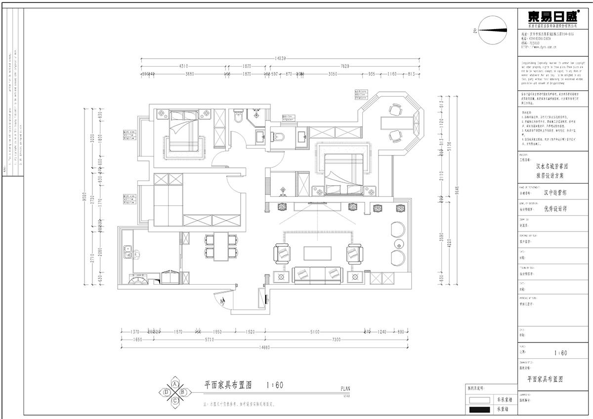 汉水名城 新古典装修效果图 三室两厅两卫装修设计理念