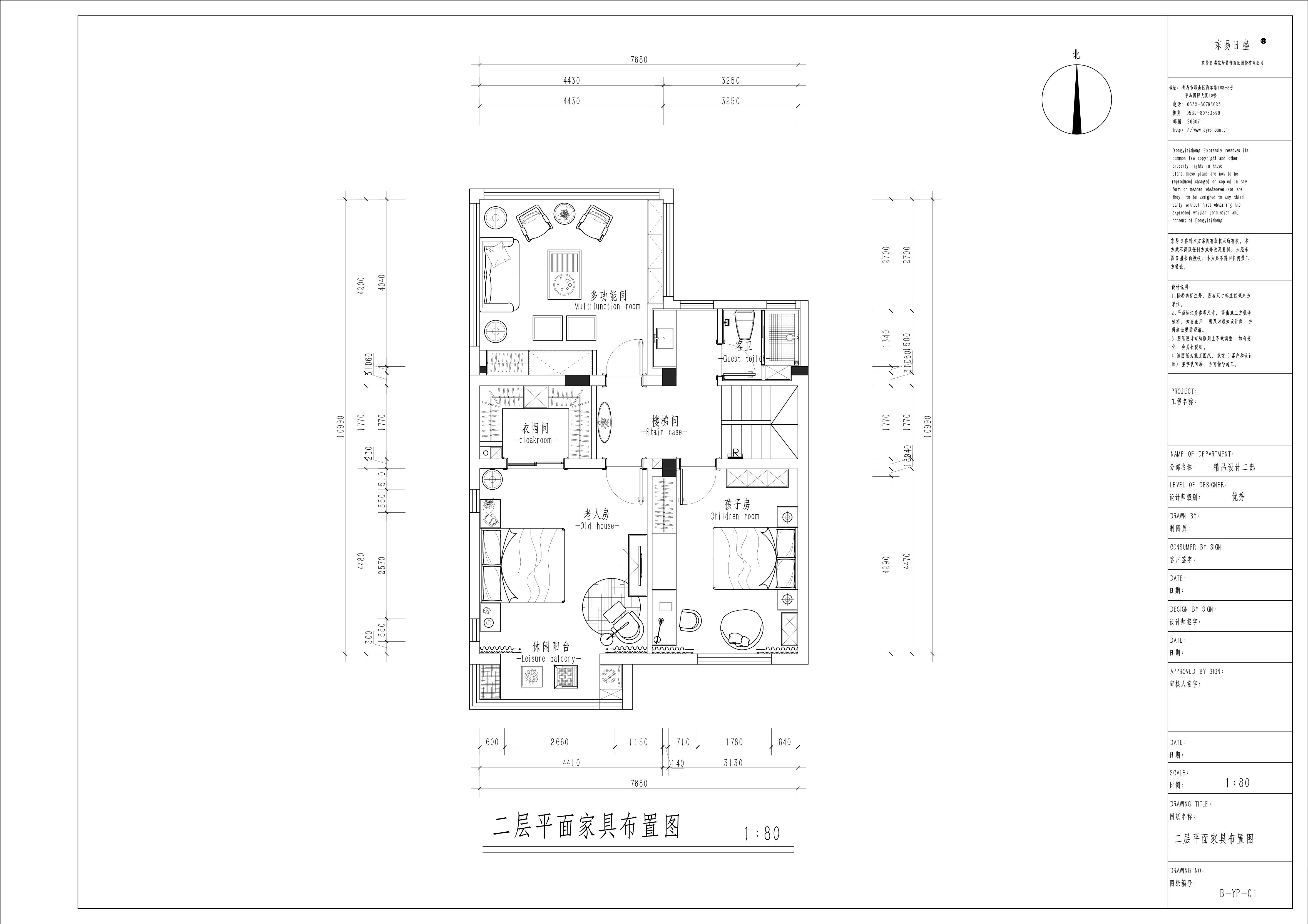 蓝湖郡 240㎡ 现代美式轻奢装修设计理念