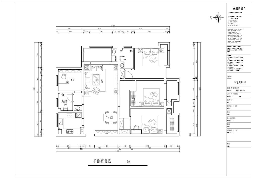 和达璟城 138㎡ 现代简约装修设计理念