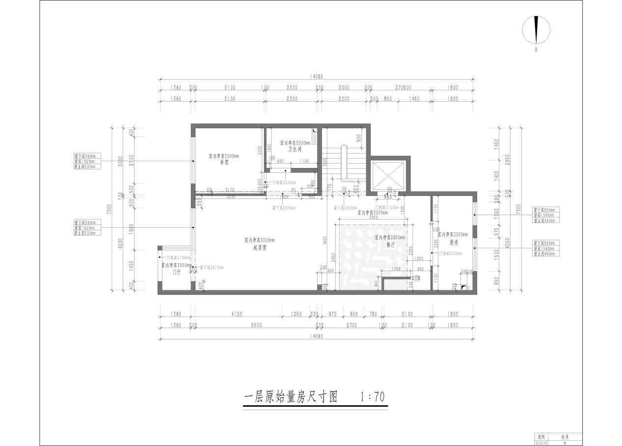 龙樾华府-211平米-简美装修设计理念