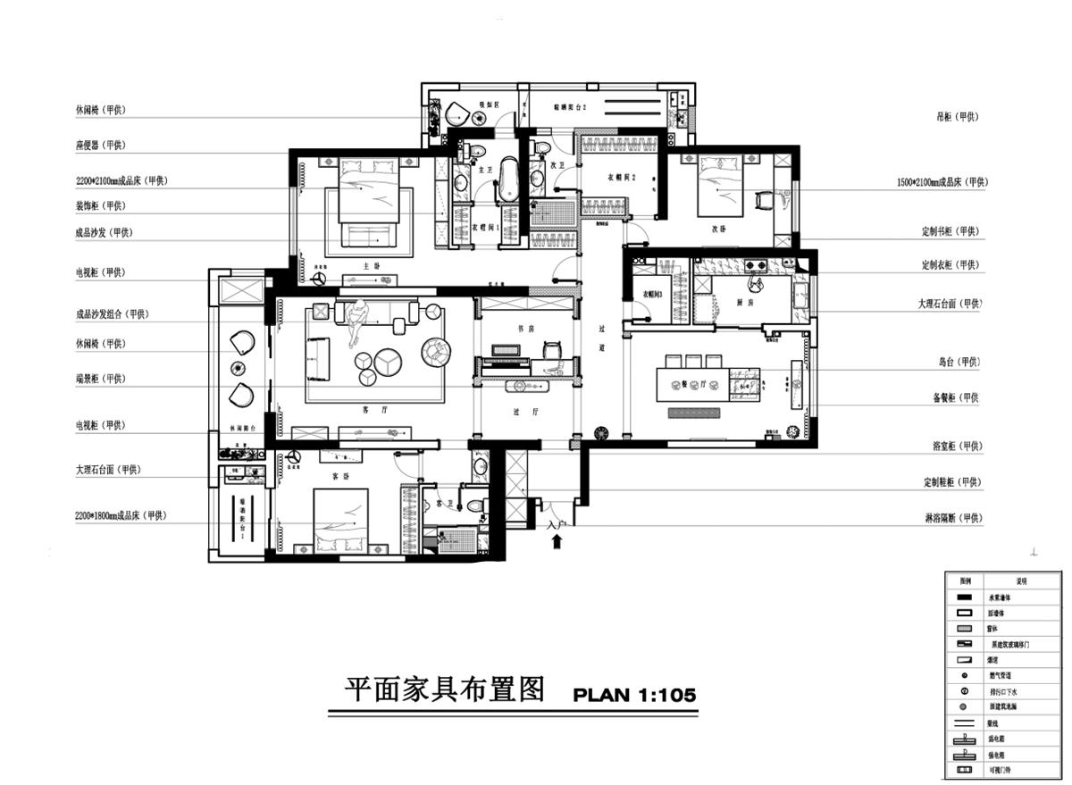 东方诚园233平新中式风格装修效果装修设计理念