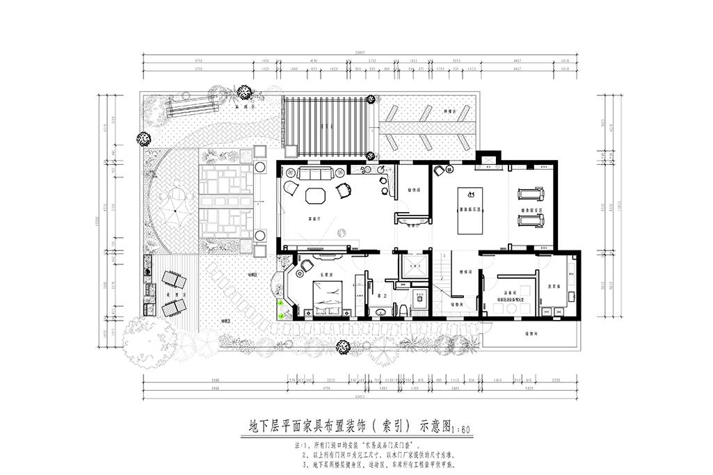 凯德麓语-新中式-450㎡装修设计理念
