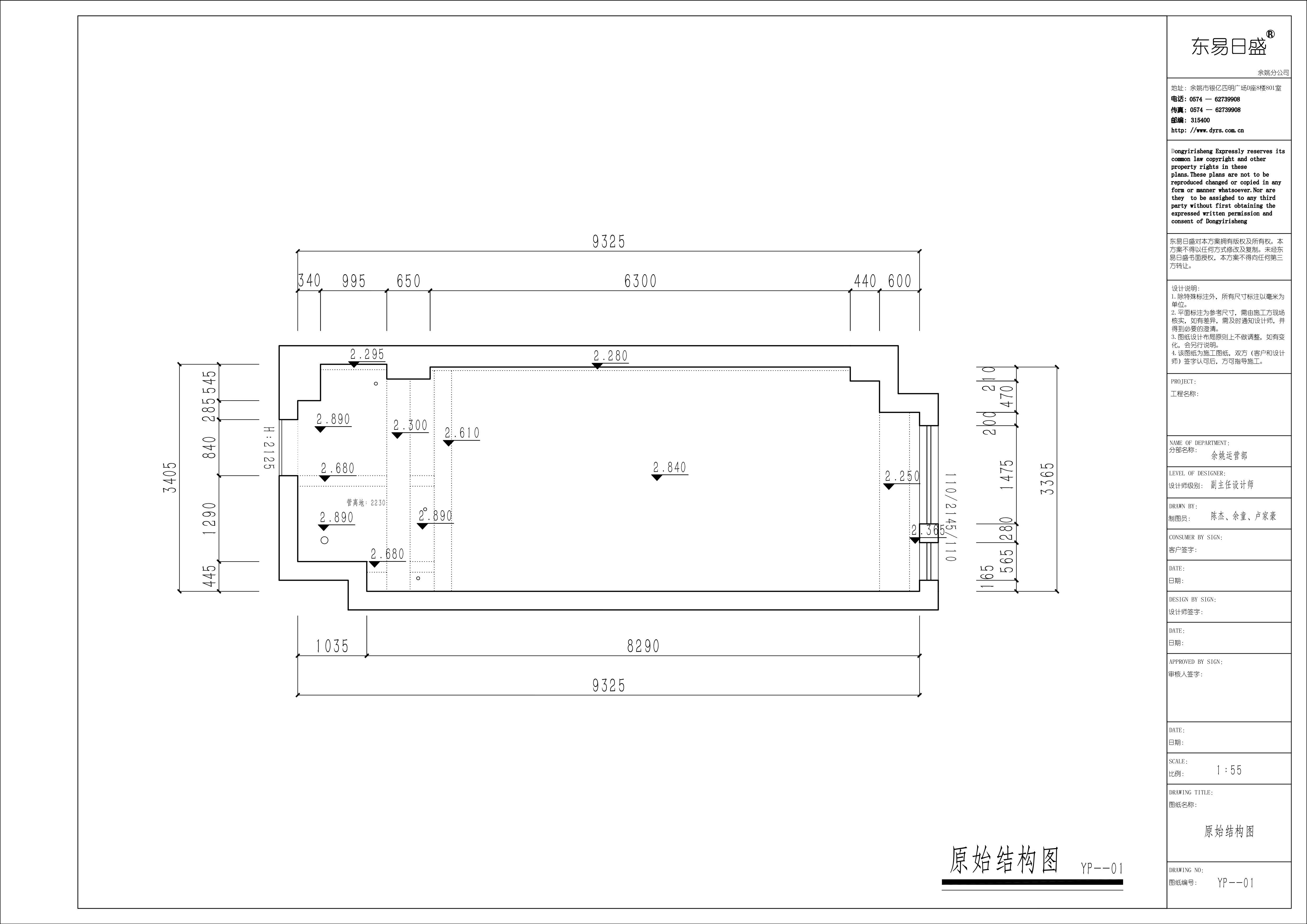 江南华都-32平-现代风格装修设计理念