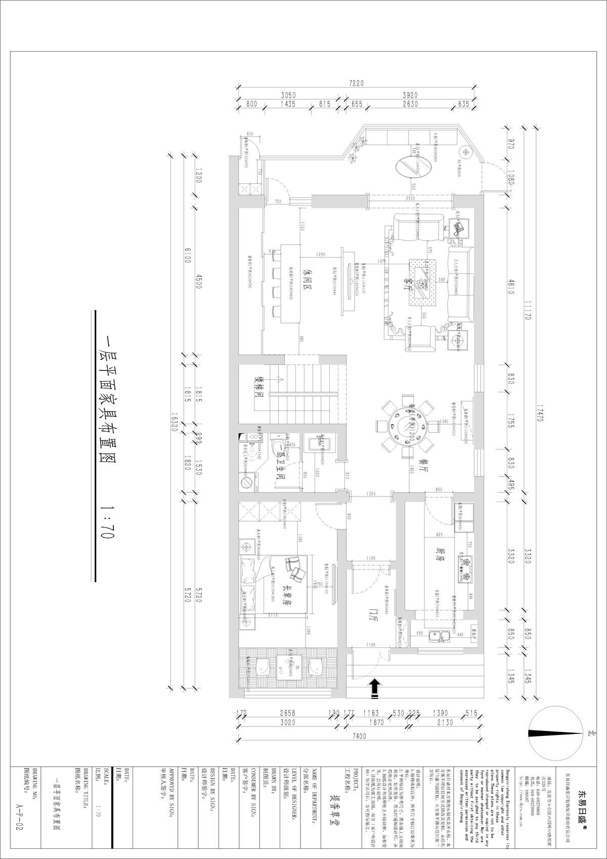 提香草堂 新中式 300平米装修设计理念