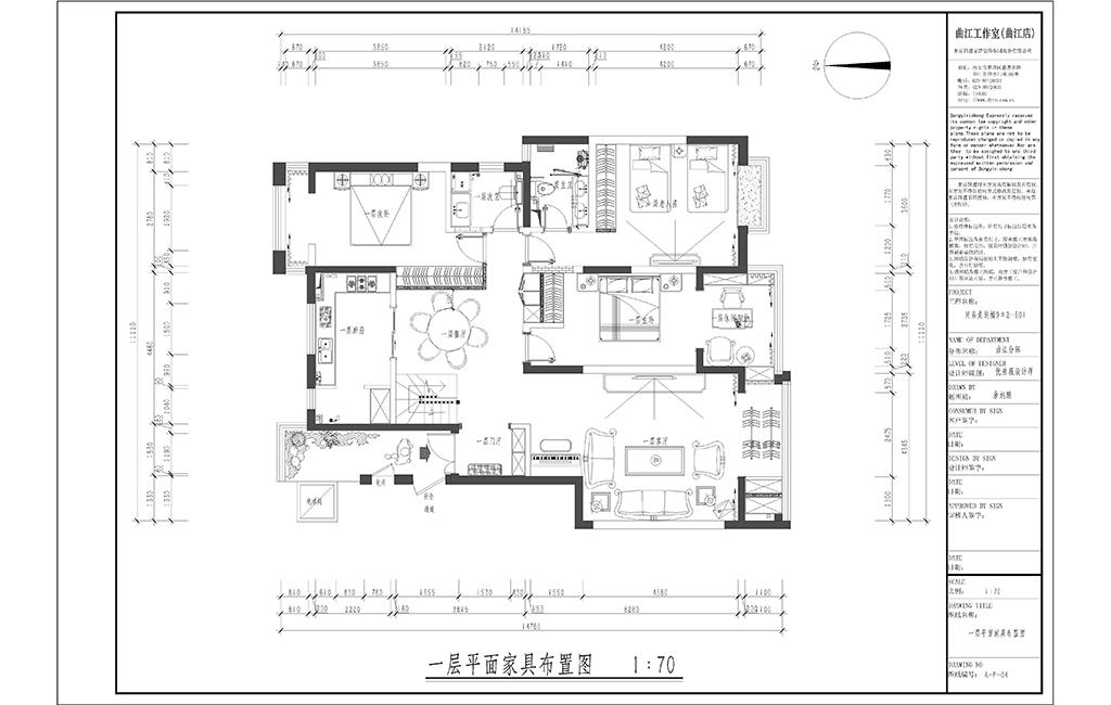 尚品美的城 现代简约装修效果图 复式 215㎡装修设计理念