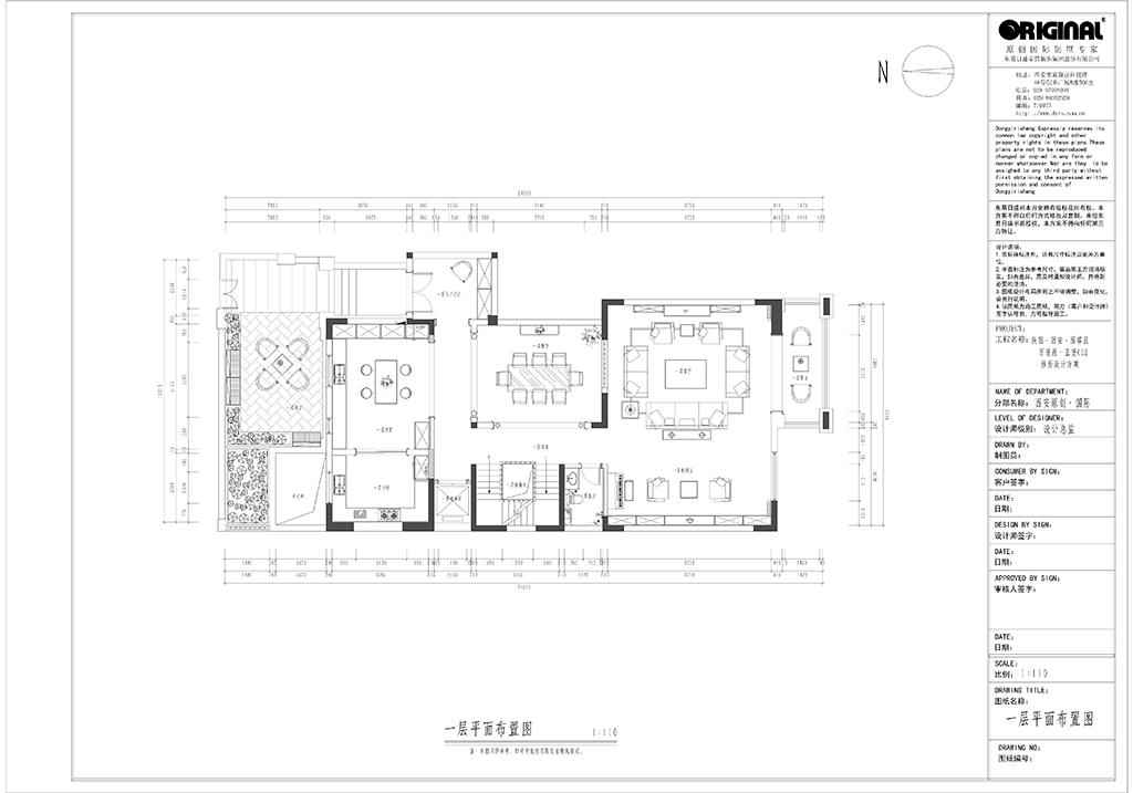 百贤府 新中式装修效果图 七室七厅九卫二厨 750㎡装修设计理念