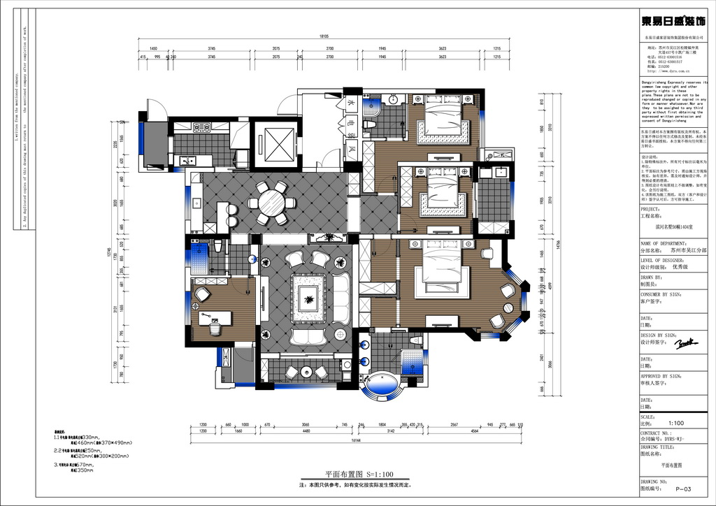滨河名墅220平米简欧风格装修效果图装修设计理念