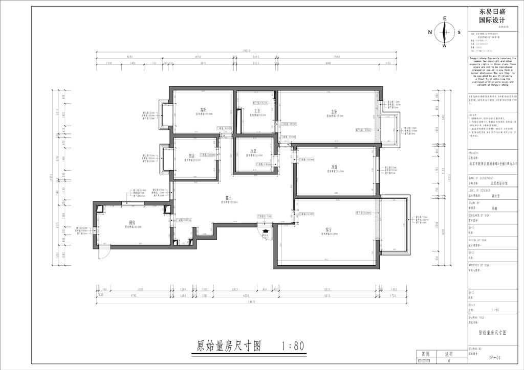 澳洲康都-145.4㎡-新中式装修设计理念