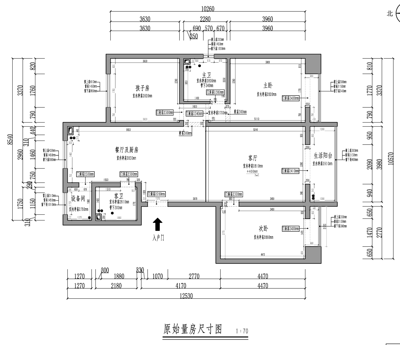 龙景逸墅现代简约150平米装修效果图装修设计理念