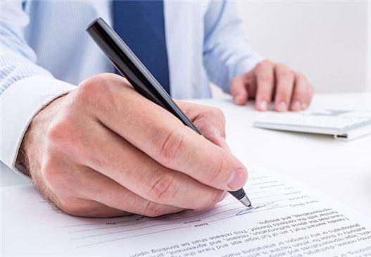 装修合同签订注意事项