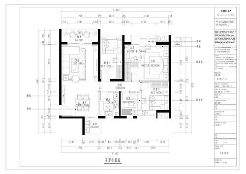 长安富山居装修案例 90㎡现代风格别墅装修效果图装修设计理念
