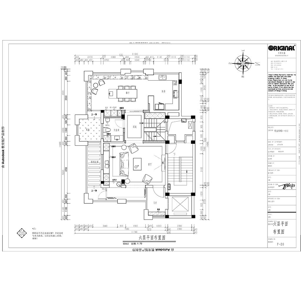 郁金香郡226m²-现代装修设计理念