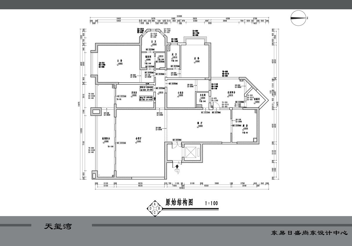 天玺湾306平法式风格五房装修设计理念