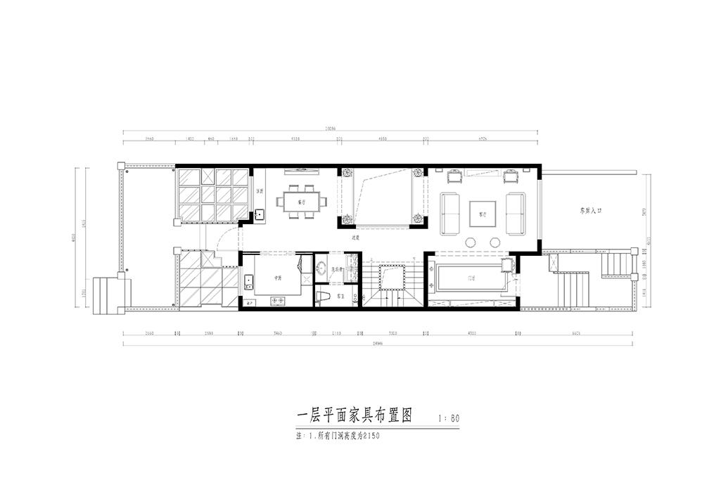 泷悦长安-新中式-520㎡装修设计理念