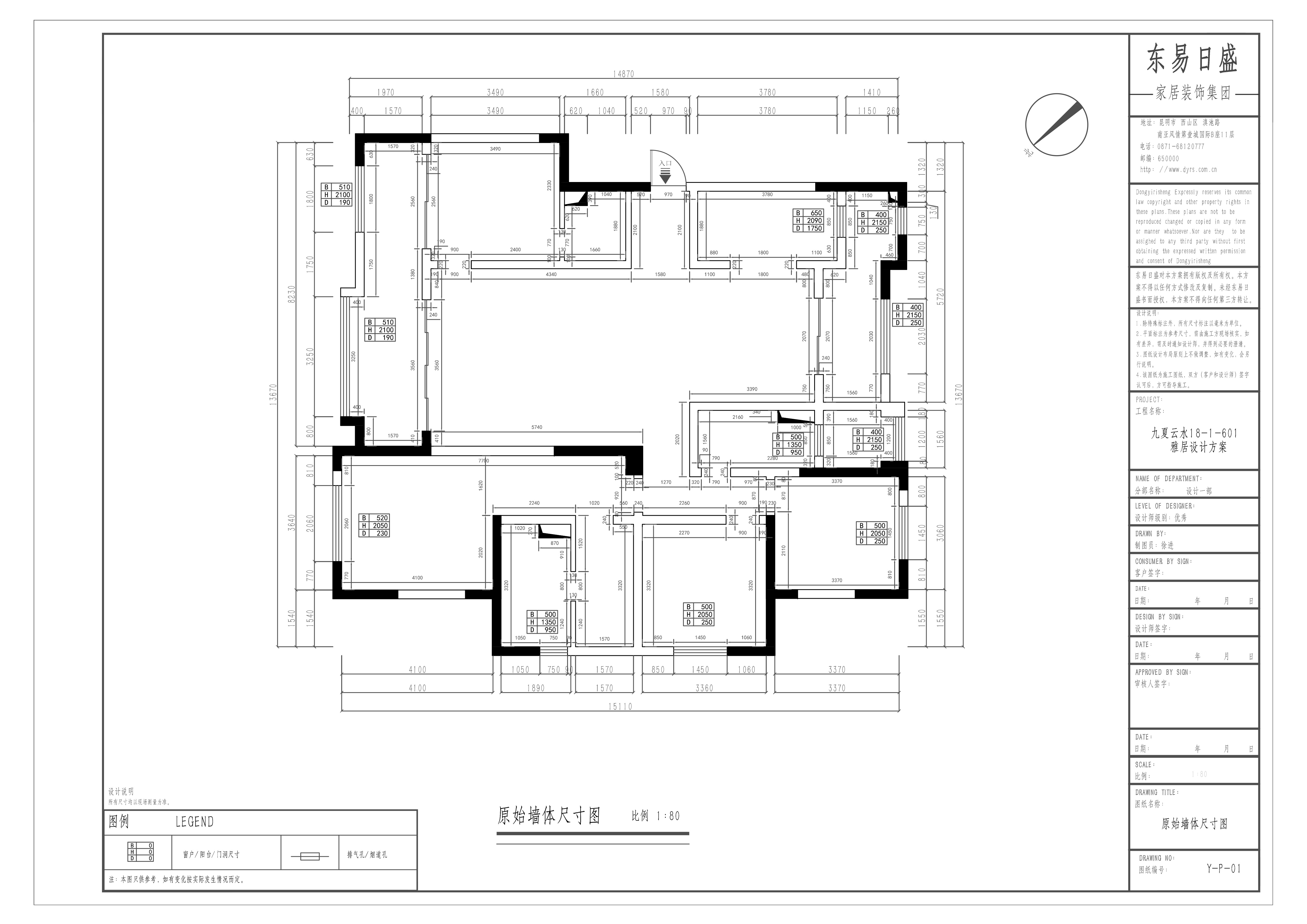 昆明九夏云水180㎡四室两厅一厨两卫现代极简装修风格效果图装修设计理念