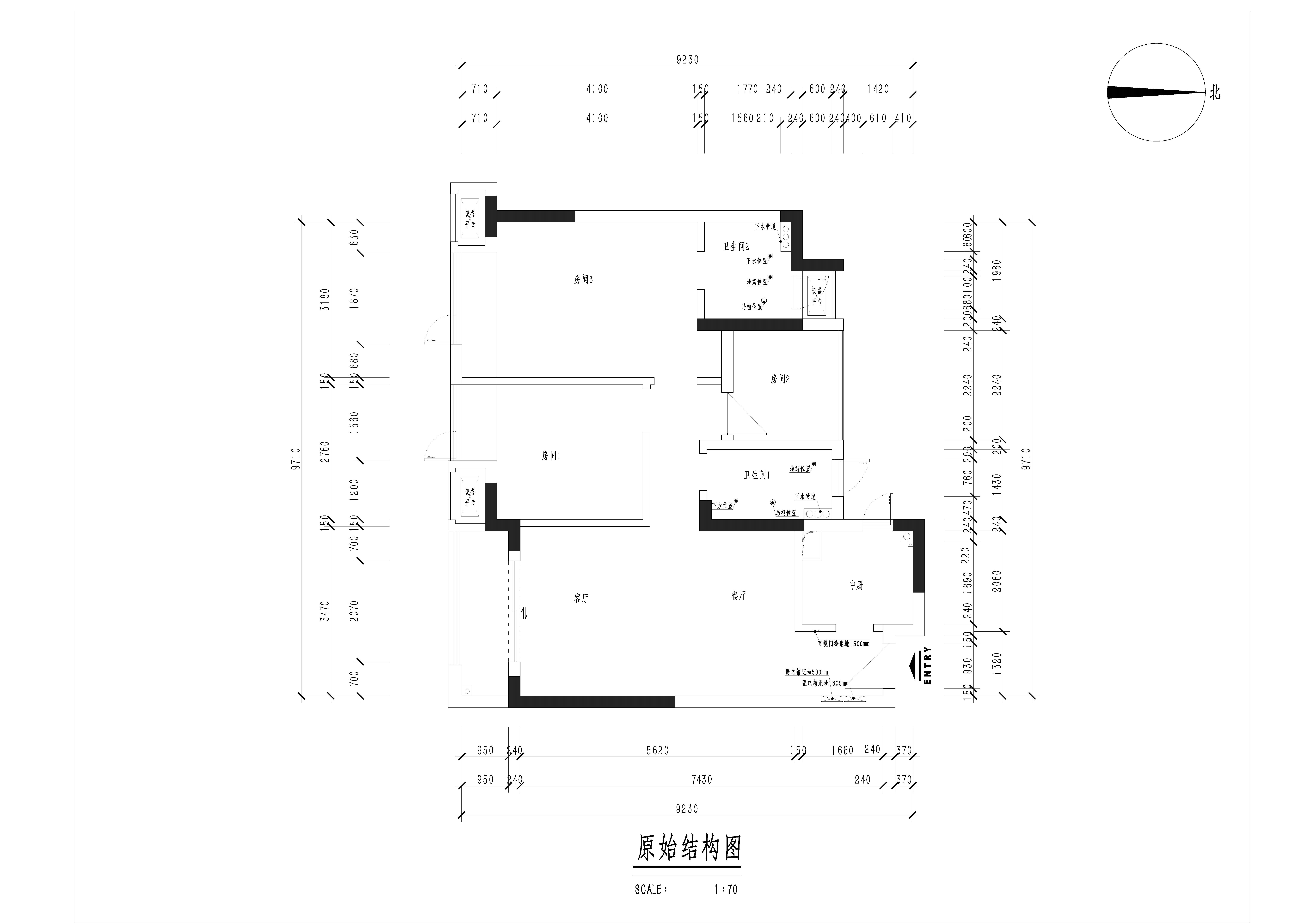 金茂悦89m²现代风格实景图装修设计理念