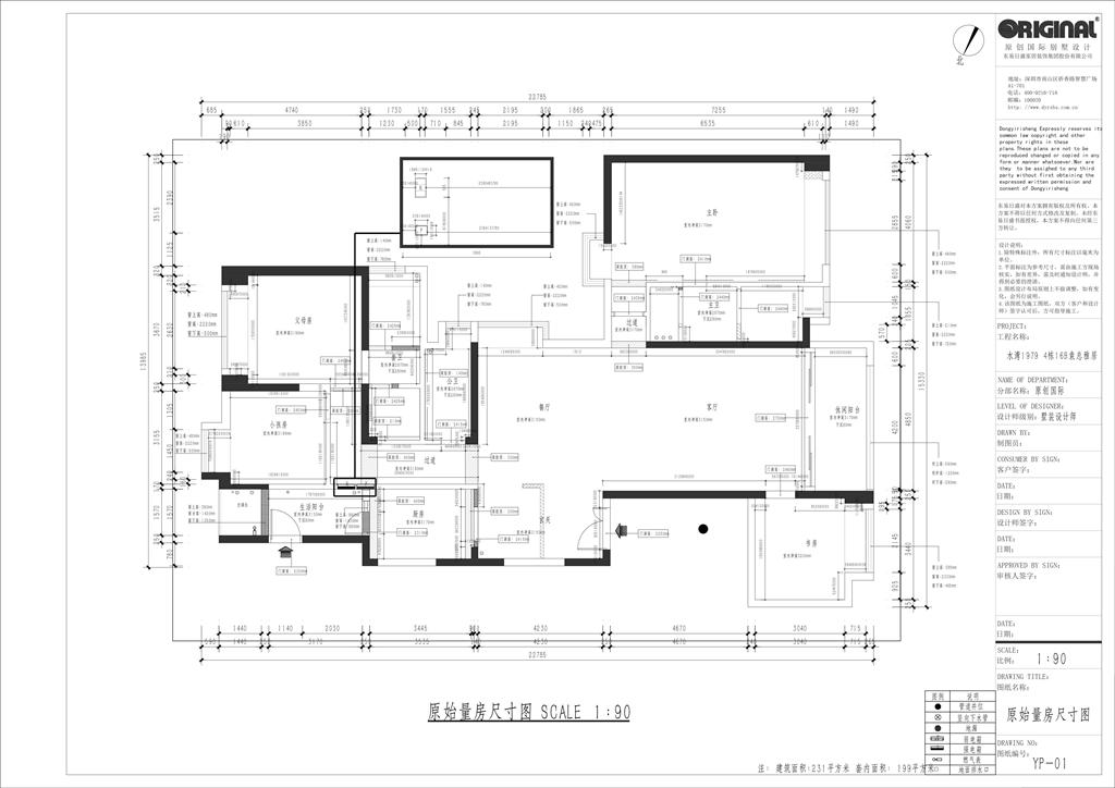 深圳水湾1979 现代前卫装修风格 200平米 四房两厅装饰效果图装修设计理念