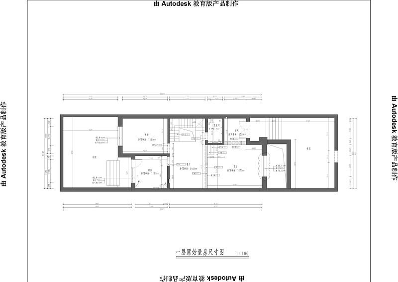 万科长春别墅-新古典-400平-东易装修大连日盛图西山别墅名称有名图片