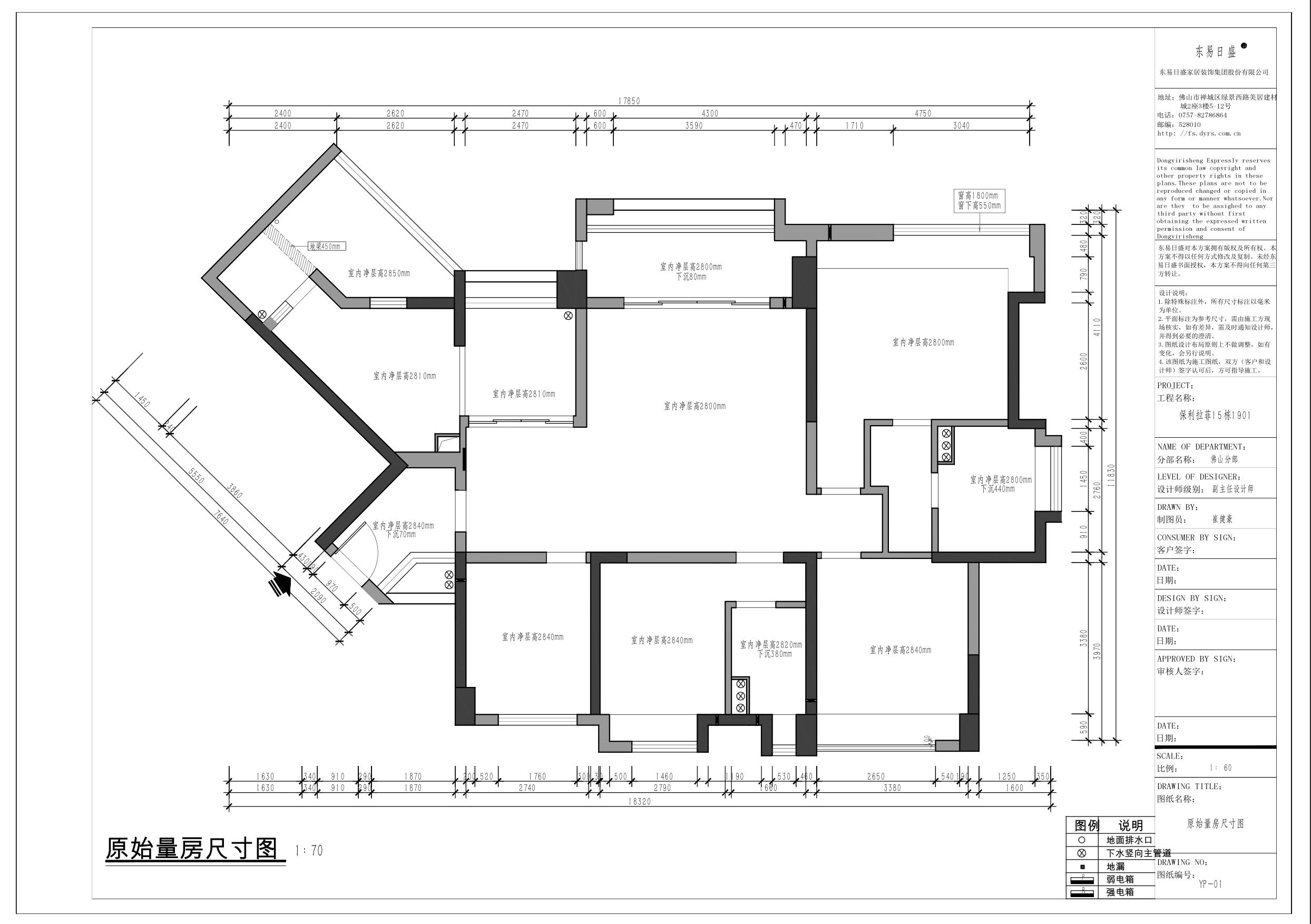 保利拉菲170平米现代风格装修效果图装修设计理念