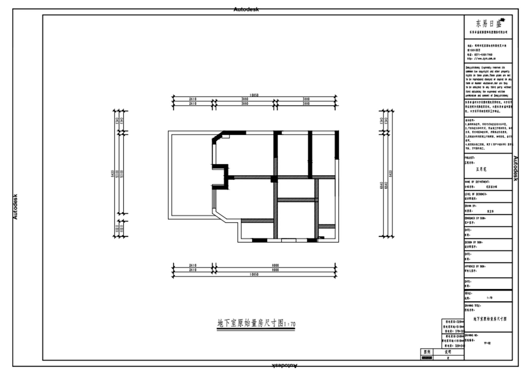 保利海上五月花简欧风格140㎡四居室装修设计理念