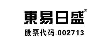 """东易日盛,代表中国 向世界传播""""中国美""""(图六)"""