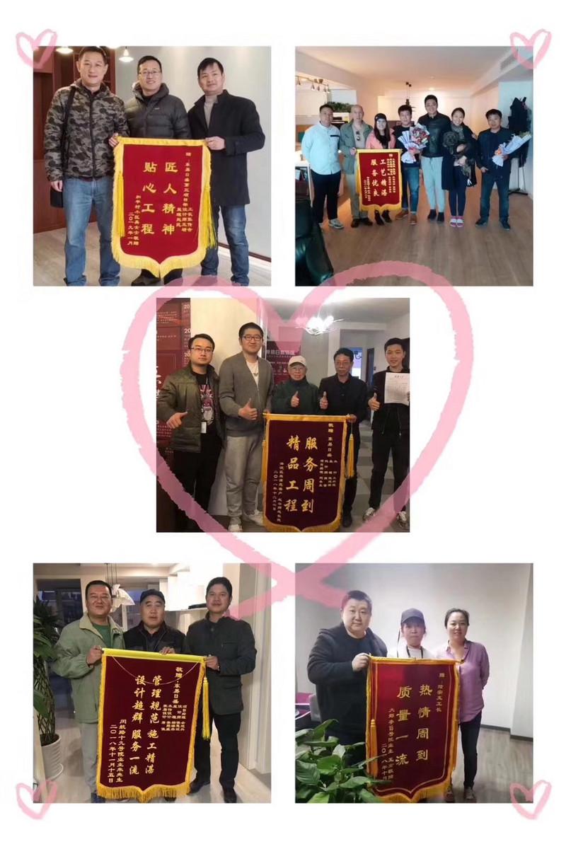 北京家装设计装修公司,北京东易日盛