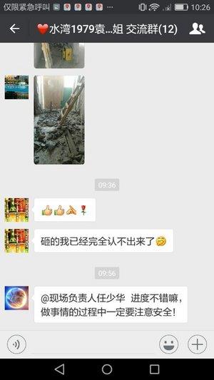 想知道深圳东易日盛怎么样,这砸墙速度让人汗颜