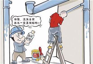 整体家装注意事项有哪些 整体家装注意事项要点总结