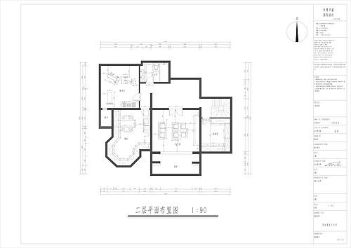 领袖翡翠山-现代简约-220平米装修设计理念