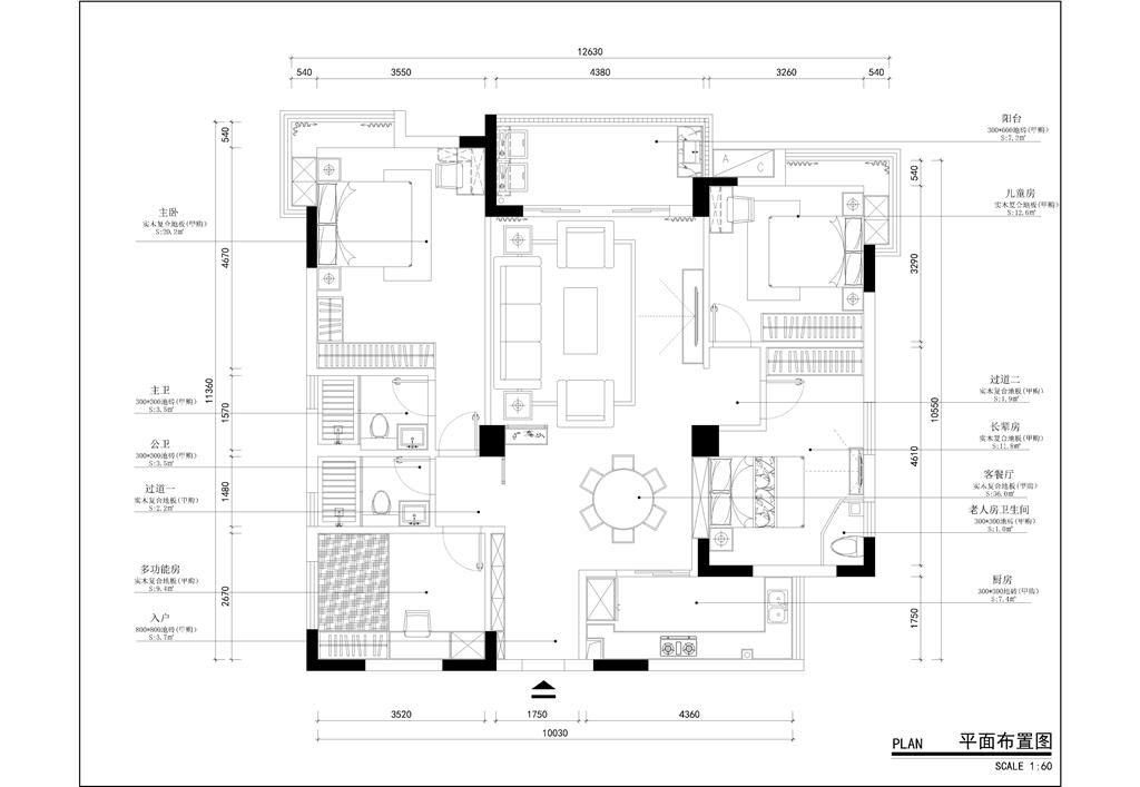 科苑学里 135平米四室两厅 现代简约装修效果图装修设计理念