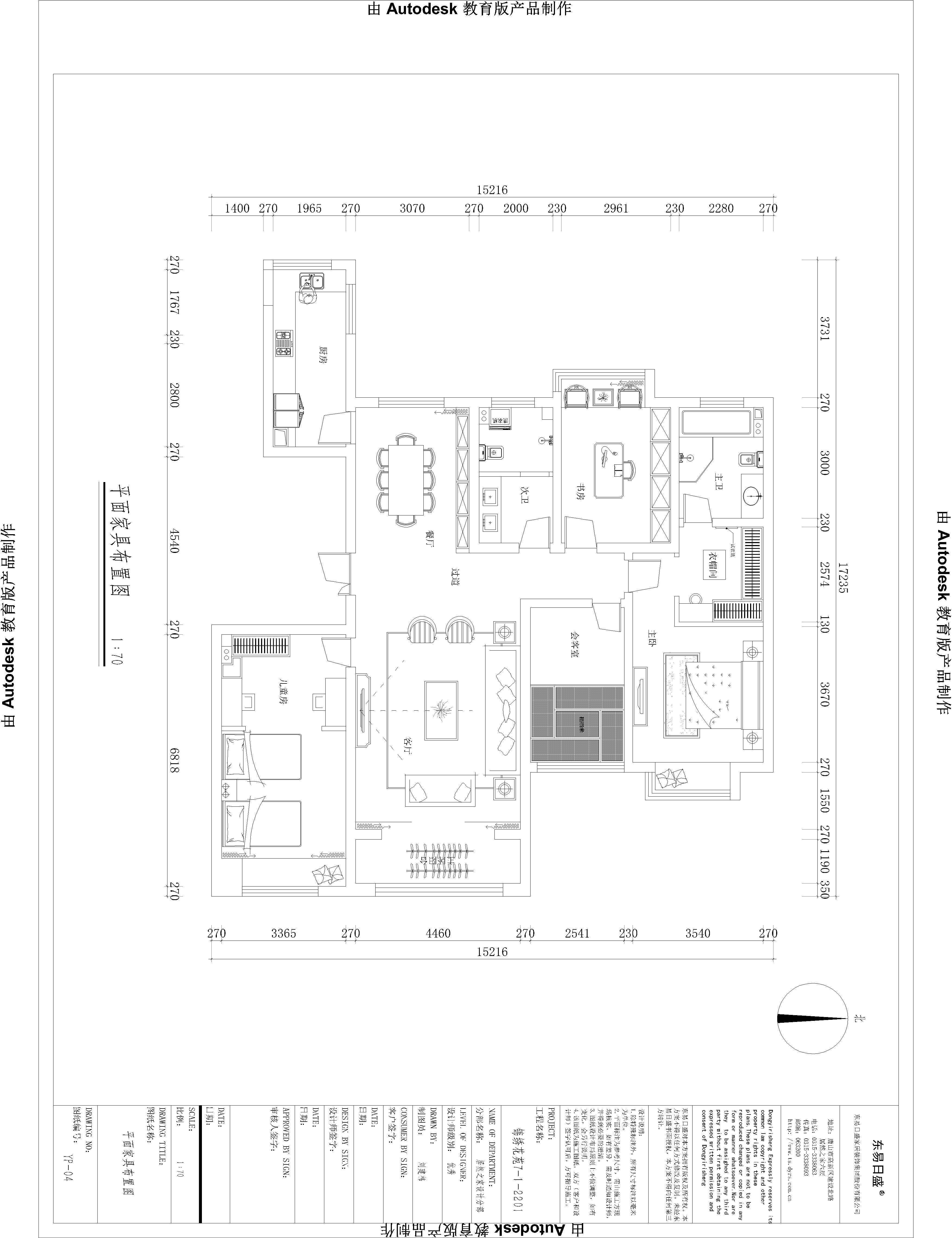 锦绣花苑-新中式风格-170平米装修设计理念