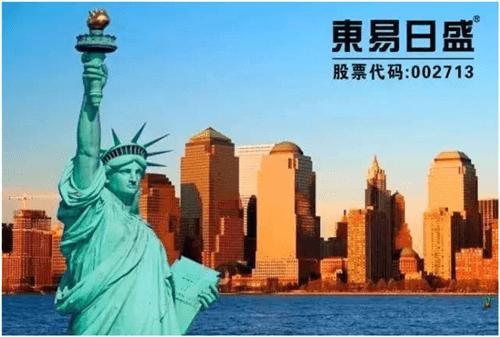 再一个全球 Top1,中国美再登巅峰(图九)