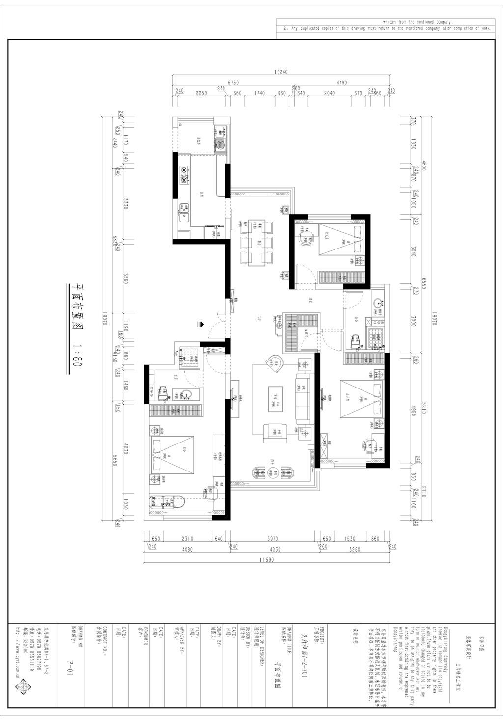 久府和园150m²-现代简约装修设计理念