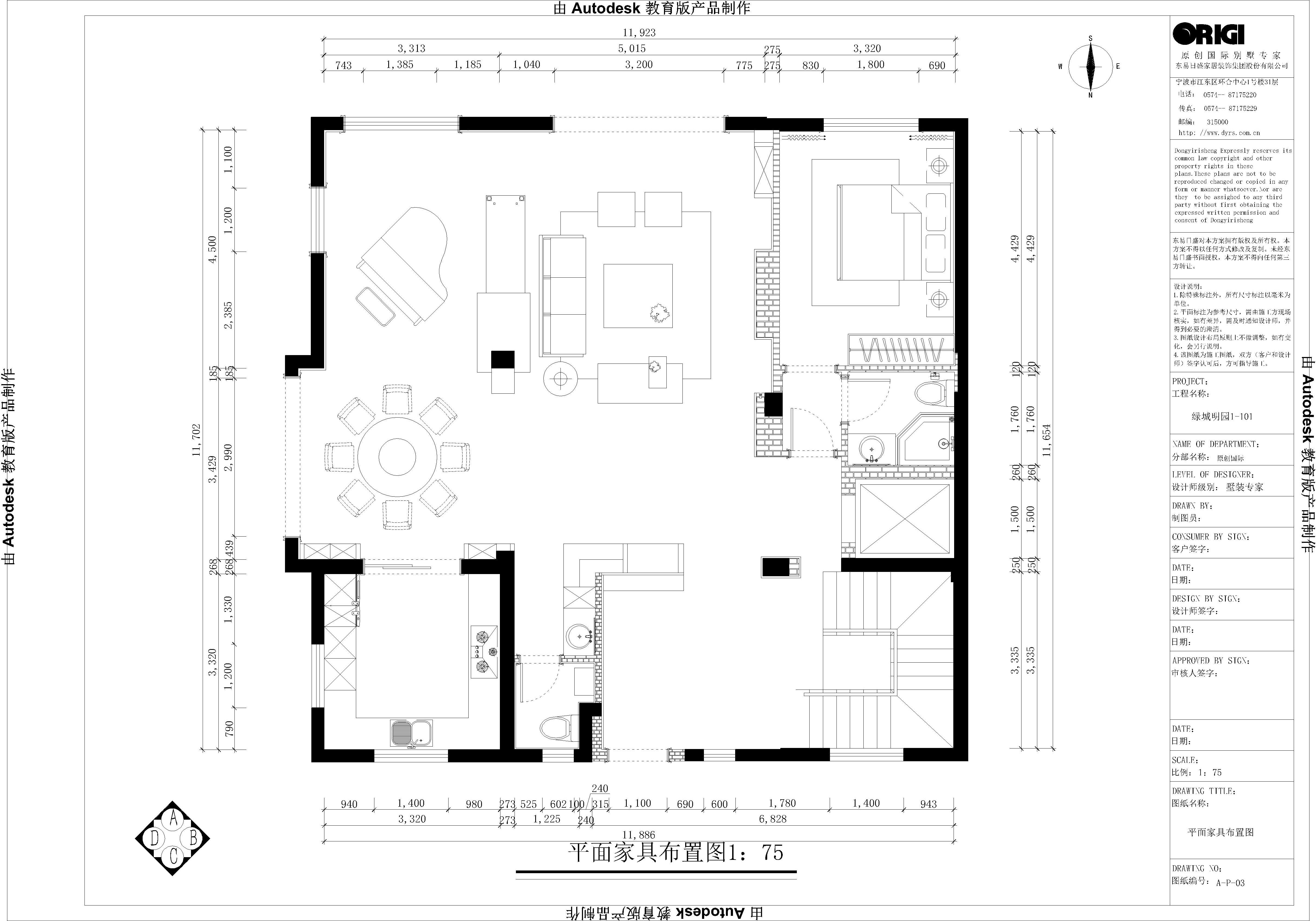 绿城明园-500平-意式轻奢装修设计理念