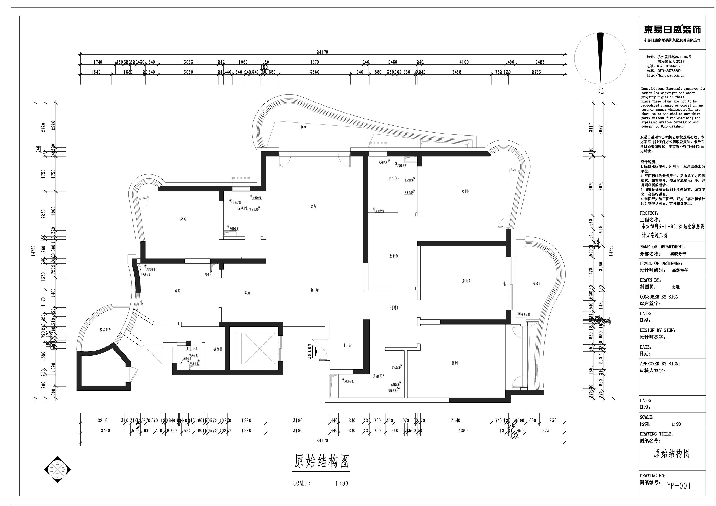 东方御府220㎡新古典风格效果图装修设计理念